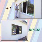 покраска окна на объекте